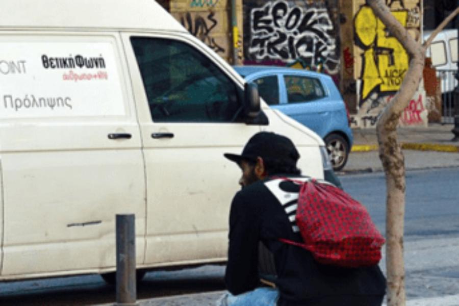 Νέο αφιέρωμα στη δράση του Streetwork Project